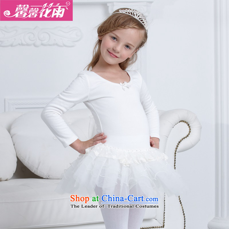 A package accepts the Carnation rain new children at Christmas 2015 winter plus lint-free children performances of dance serving long-sleeved girls ballet performances services promotion skirt white130cm(130cm standing 120-130) Recommendations