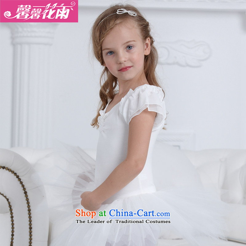 A package accepts the Carnation 2015 summer rain new children's entertainment services out of the girl child dance scene short-sleeved ballet skirt choral clothing Swan Lake will not open the clip white promotion120cm(120cm standing 110-120) Recommendati