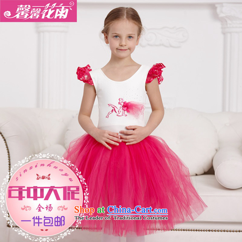 A package accepts the Carnation 2015 summer rain new short-sleeved children will dance to ballet skirt stage Choir Score costume promotion by the red Power detained150cm(150 standing 140-150) Recommendations