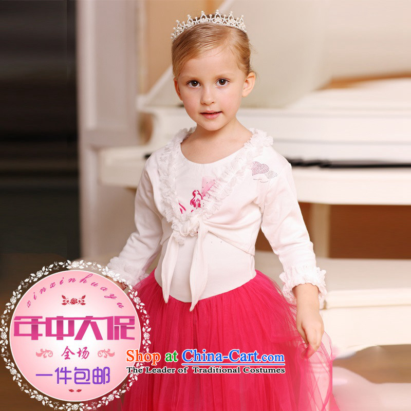 A package accepts the Carnation Rain Fall 2015 Christmas dance performances of the new children exercise clothing ballet skirt girls wild 7 cuff lace white 140cm(140cm XXL) shawl Promotion