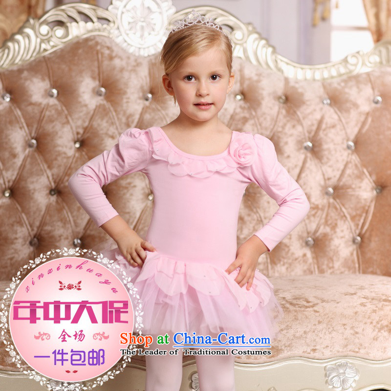 A package accepts the Carnation Rain Fall 2015 Christmas new children's entertainment services girls dancing out long-sleeved clothing ballet skirt practicing choral services pink dress princess life of the chargeback140cm(140cm standing 130-140) Recomme