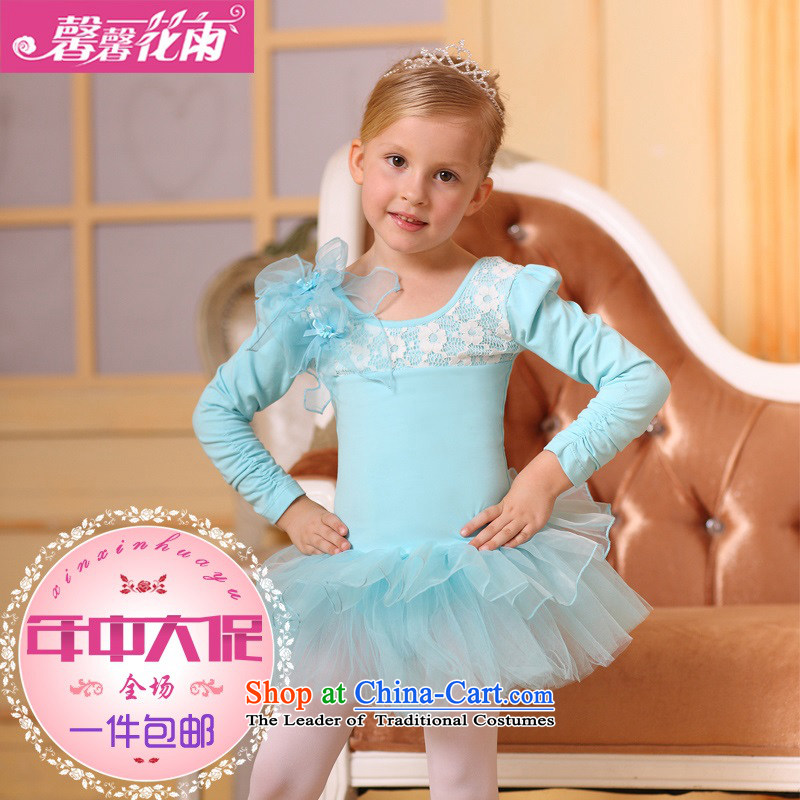 A package accepts the Carnation Rain Fall 2015 Christmas new children dance performances long-sleeved clothing girls ballet skirt practicing choral performances services such as map color life jackets department on charge 110cm(110cm standing 100-110) Rec