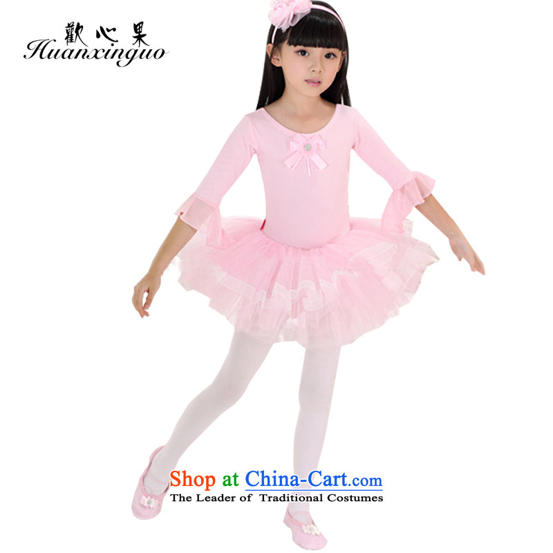 Win in pure cotton children fruit cuff dance services Girls fall, dance exercise clothing children ballet skirt HL-03 pink  120