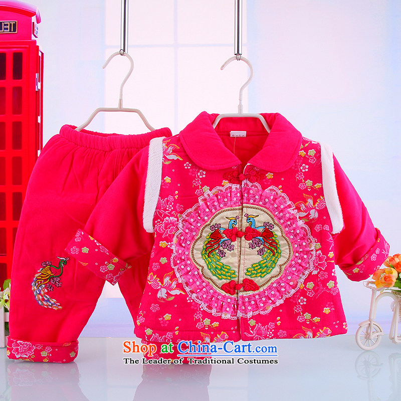 Tang Dynasty female babies children) dress kit infant pure cotton winter coat and national costumes girls winter clothing rose90