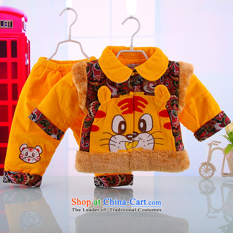 The Tang dynasty baby coat infant age men fall and winter coat winter coat cotton clothing children Thick Yellow90