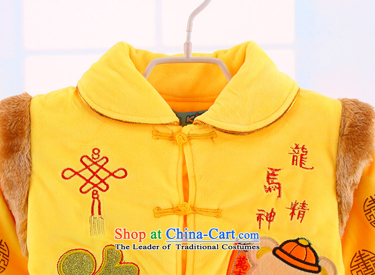 Winter Children Tang dynasty boy cotton coat Tang dynasty baby age full moon dress the 100th birthday of children's wear the yellow 90 pictures, prices, brand platters! The elections are supplied in the national character of distribution, so action, buy now enjoy more preferential! As soon as possible.