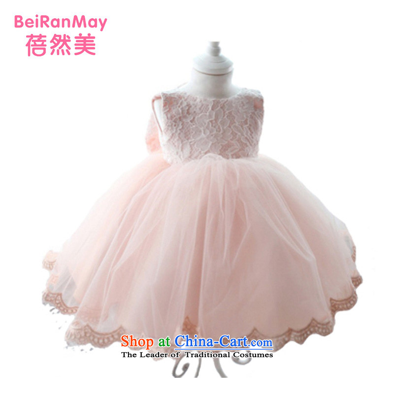 Mrs Ingrid Yeung Mei children so dress skirt children wedding dress Princess Flower Girls dress pink princess skirt birthday dress bon bon skirt will pink 140 code suitable 125-140CM Height