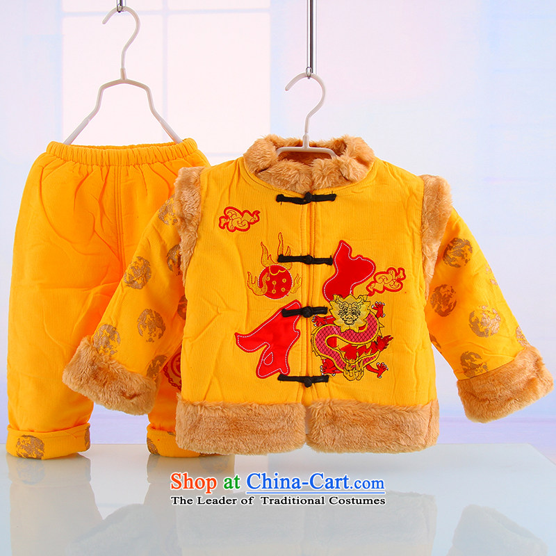 15 Tang dynasty baby new year-old dress for winter load boy folder thin cotton clothes China wind clothing 5428 Yellow聽90