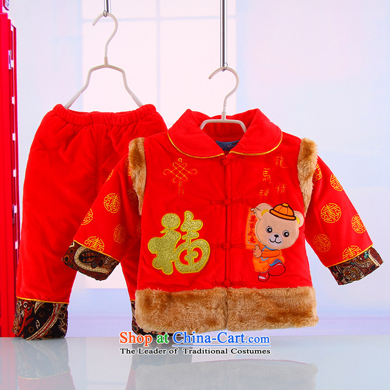 _winter clothing as soon as possible during the spring and autumn baby 100 Years of Tang Dynasty male children Tang dynasty winter thick infant age New Year Service 5267S whooping Red聽90