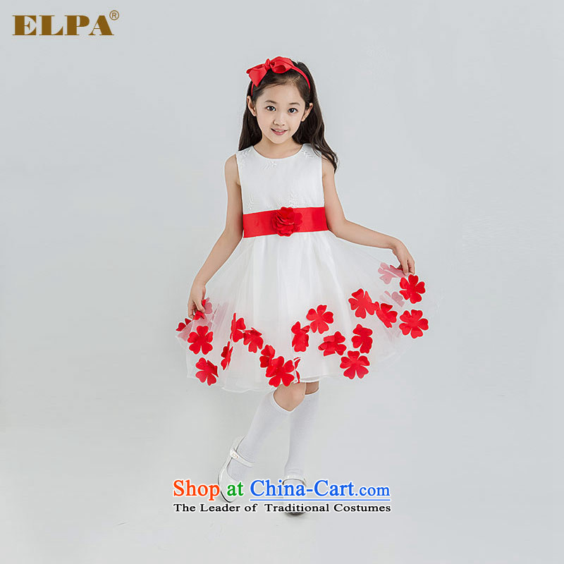 Elpa children dress girls princess performances showing the service summer skirt Flower Girls wedding dresses bon bon apron skirt 99 White 150
