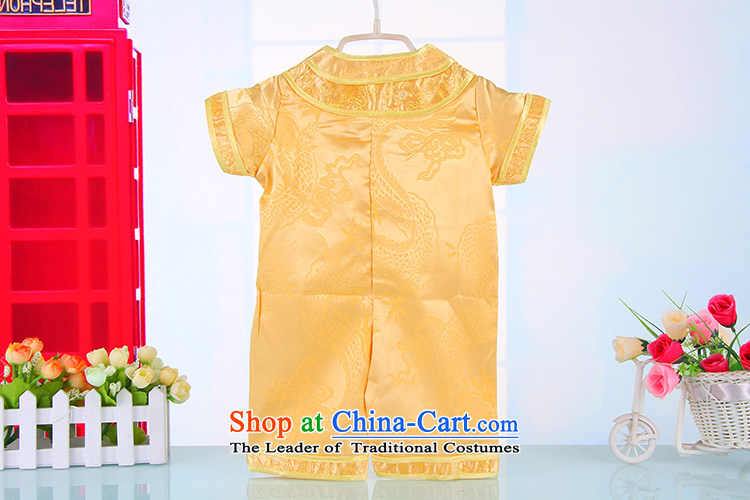 The newborn baby Tang Dynasty Tang dynasty, Yi Tang dynasty in the summer month Cap 100 days 10073 yellow pictures, dresses price, brand platters! The elections are supplied in the national character of distribution, so action, buy now enjoy more preferential! As soon as possible.