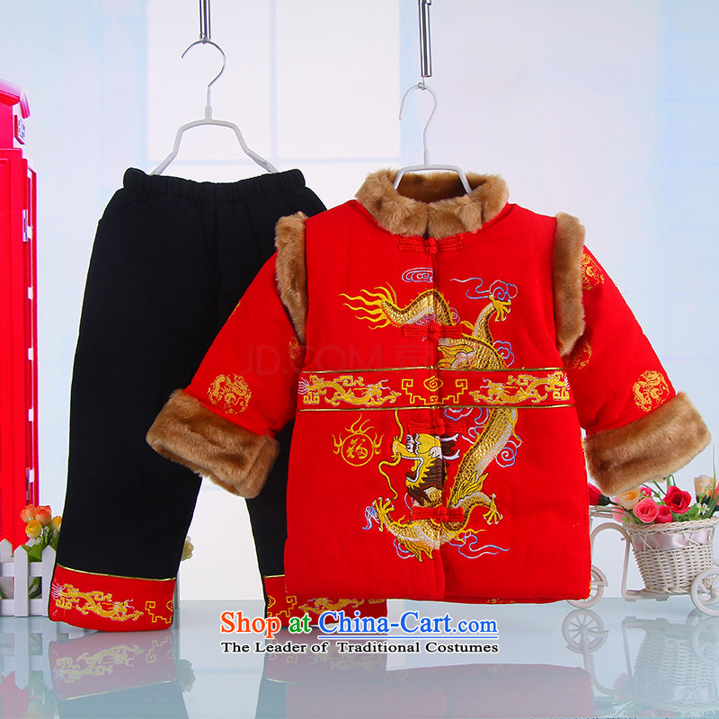 Winter New Tang dynasty baby boy Kit China wind embroidered dragon children happy life Tang dynasty two kits 5238 Red 120