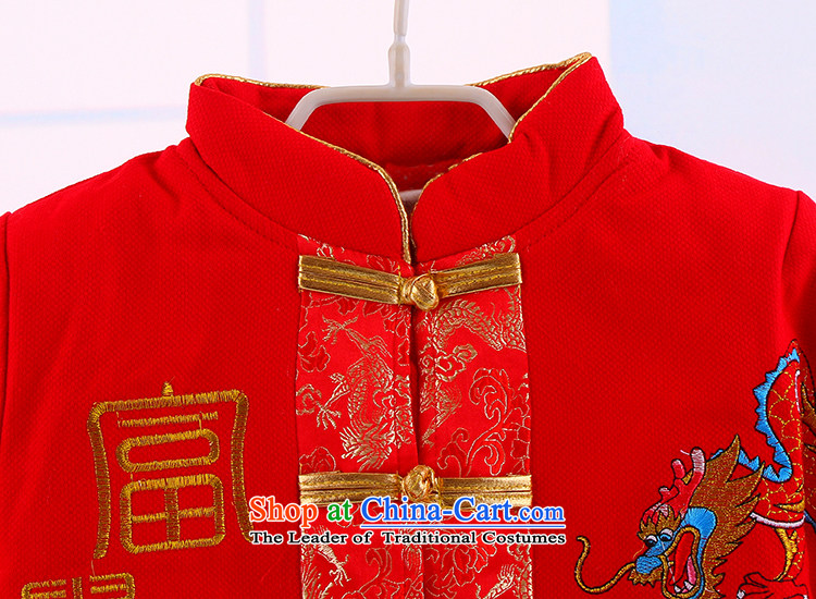 The boy winter thick warm Sumerian script lung Tang dynasty male baby winter stay relaxing Tang Dynasty Package exist5339 Yellow 90 pictures, prices, brand platters! The elections are supplied in the national character of distribution, so action, buy now enjoy more preferential! As soon as possible.