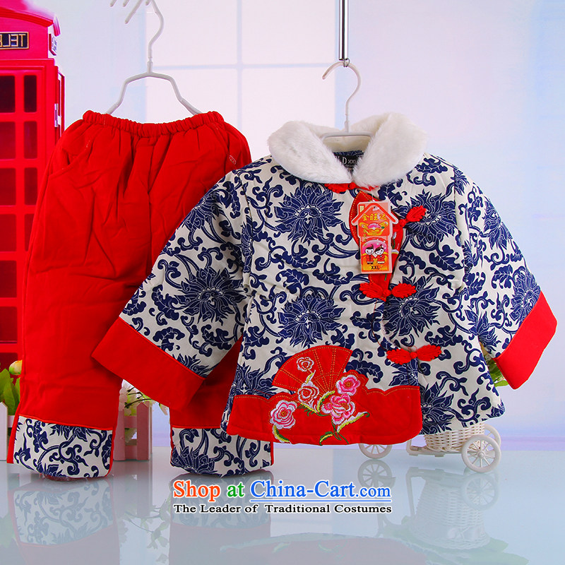 Tang Dynasty girls of autumn and winter thick) cotton coat Kit Tang dynasty children under the age of your baby girl dress porcelain Blue�90