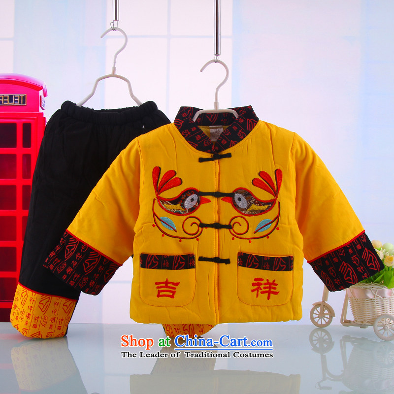 The age of autumn and winter moon kit girls dress baby boy children happy baby coat Chinese Tang dynasty yellow 100