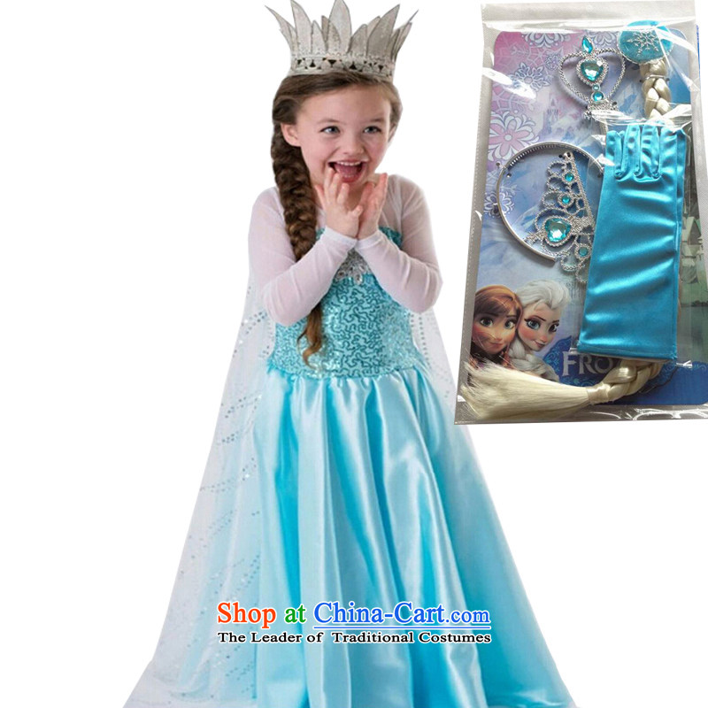 The frozen ice and snow Qi Yuan Aiche Princess dresses elsa Aisha dress skirt children Christmas children's entertainment dresses skirt skirt will blue dress + gloves wigs Four piece set 130