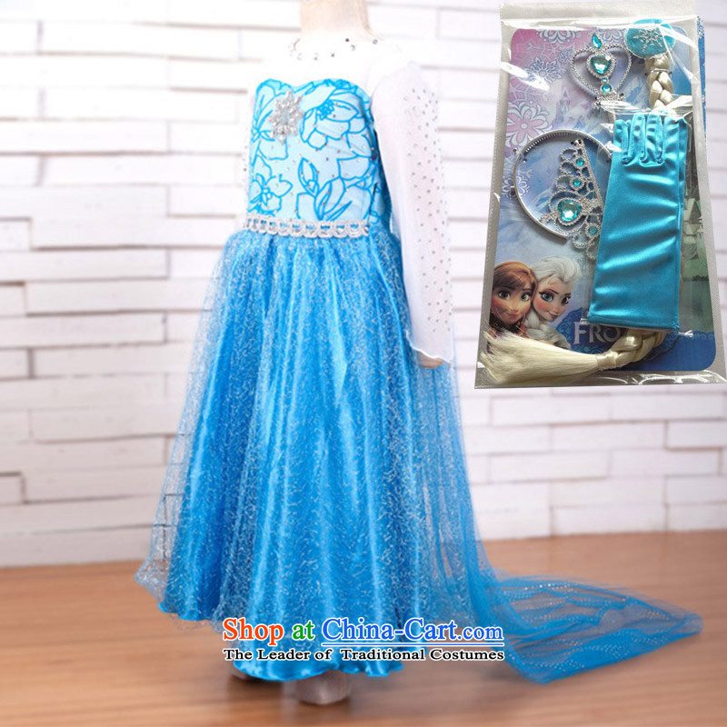 Spring 2015 new ice and snow Qi Yuan Aicha Princess Deluxe drag to dress long skirt ANNA Princess dresses Queen Christmas shows dress long skirt blue dress + gloves wigs Four piece set 150