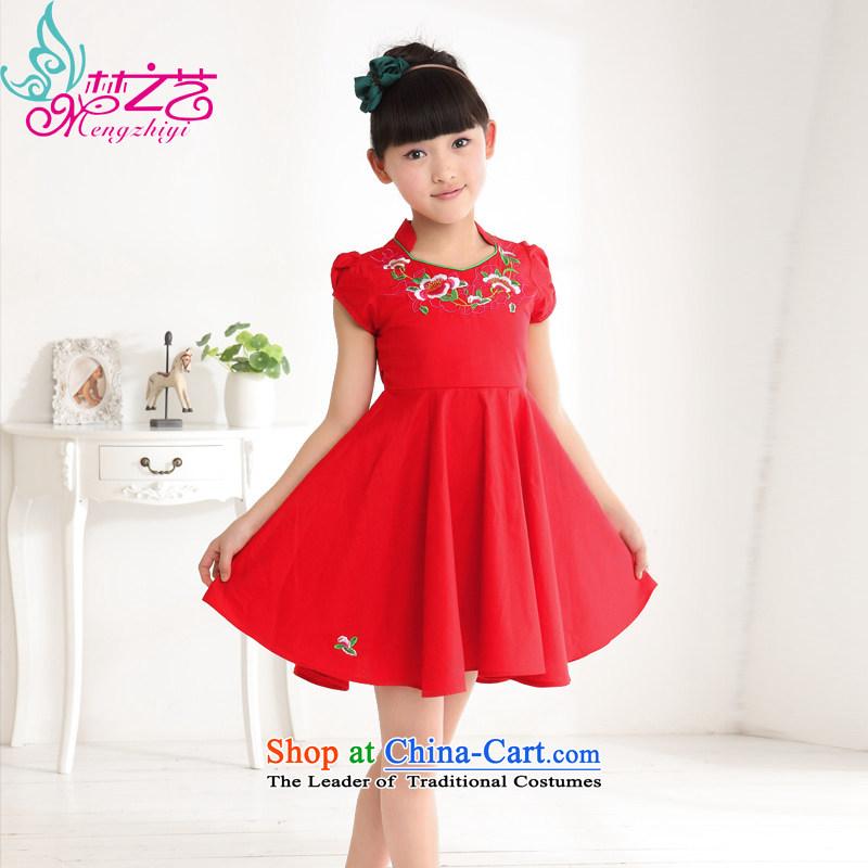 f004c5ccb The dream girl children arts cheongsam cheongsam dress 2015 new summer  children's wear small girls China