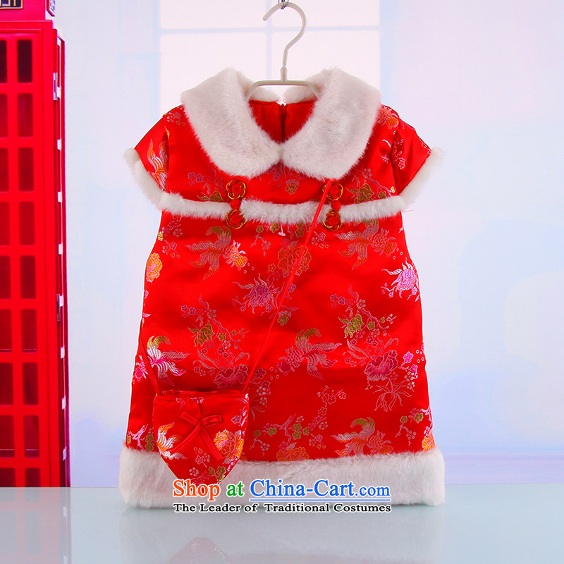 The girl child with package Tang dynasty qipao CUHK child New Year Holidays Tang Dynasty Silk Cheongsam-yi Red 110