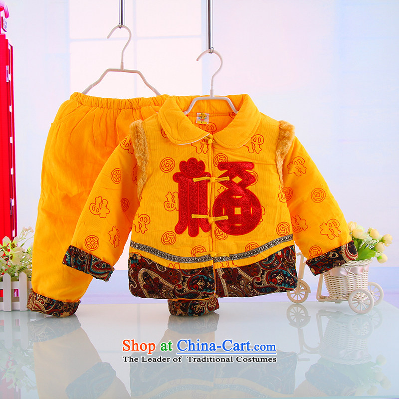 Winter Children Tang dynasty boy cotton coat Tang dynasty baby full moon age 0-1 year old birthday of children's wear dresses Yellow 80