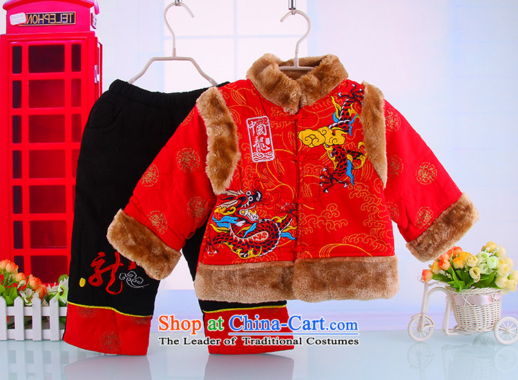 Load New Year 2015 children and lots of small Tang Dynasty Tang dynasty infant boys baby winter cotton coat Tang dynasty 2-6 Red90 pictures, prices, brand platters! The elections are supplied in the national character of distribution, so action, buy now enjoy more preferential! As soon as possible.