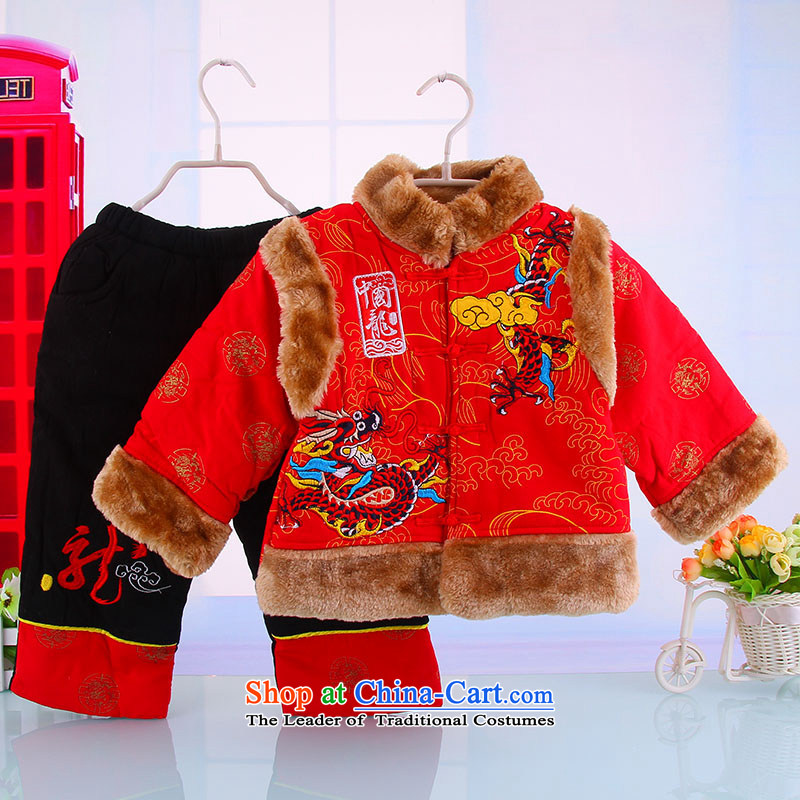 Load New Year 2015 children and lots of small Tang Dynasty Tang dynasty infant boys baby winter cotton coat Tang dynasty 2-6 Red 90