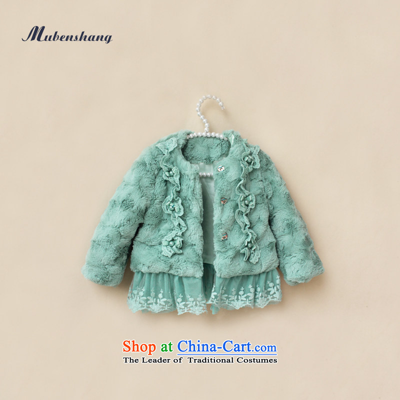 2015 winter clothing New Kids Children girls fur coats Maomao emulation fur coat lace of small and medium-sized child aged 1-2-3-4PC-001 baby Green110
