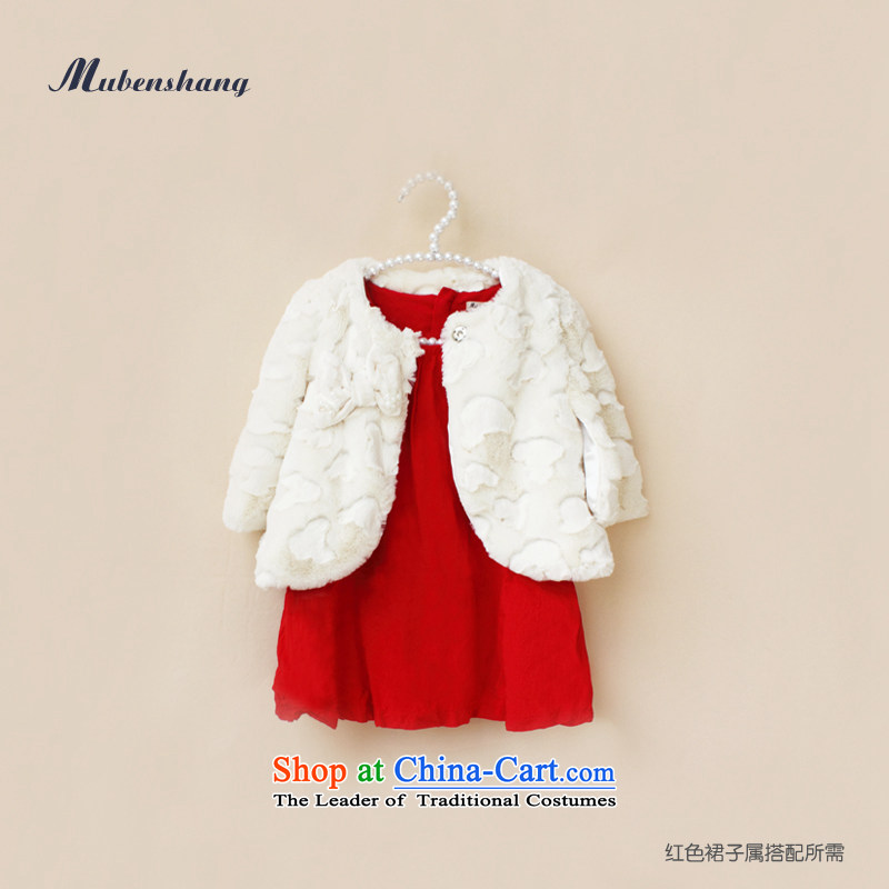 2015 Fall_Winter Collections of children's wear under the new white girl child baby Maomao fur coats jacket emulation shawl Kampala shoulder cloak aged 1-2-3-4聽PC-002 dress 110