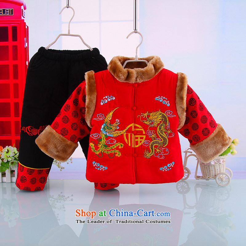 Tang Dynasty boy children for winter load new year-old clothing thick baby Tang dynasty dress Warm Children Tang dynasty 5977 Red聽110