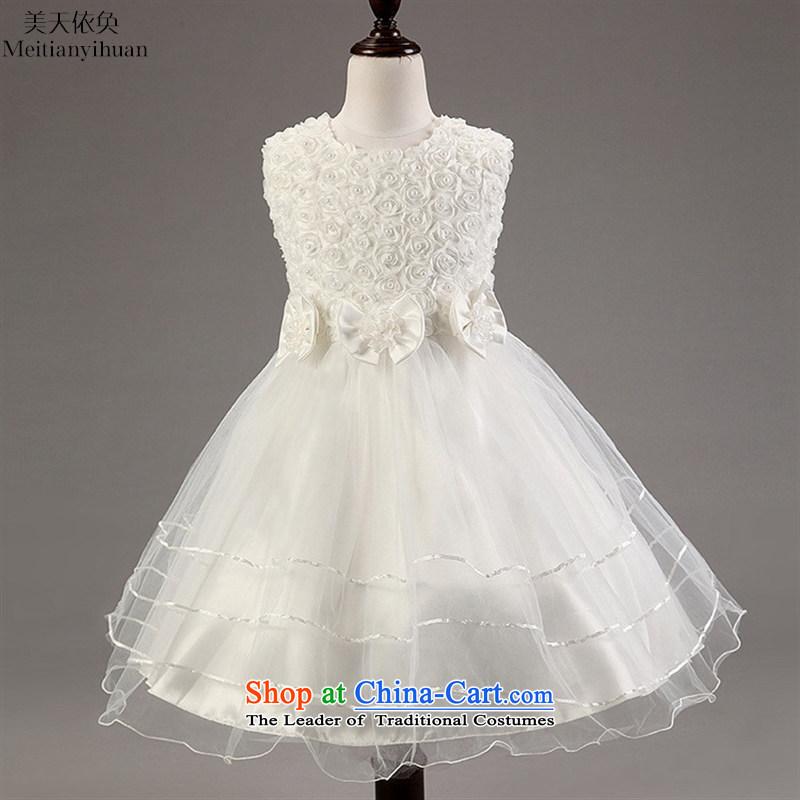 Europe and the summer temperament girls flower girl wedding dresses flowers of children's wear skirts princess red?150cm