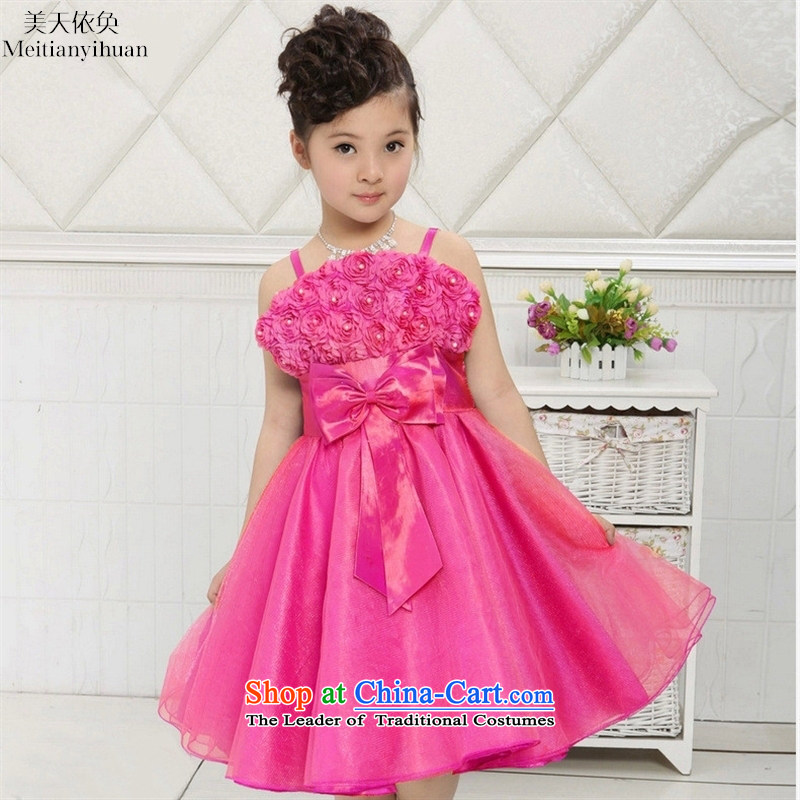 Korean girls bow ties suits skirts strap dress skirt Roses' skirts Violet 8