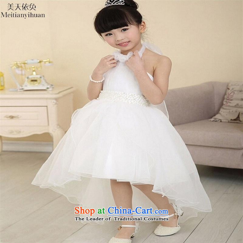 Child dress Princess Pearl of burglary skirt waistband skirt tail dress skirt white150cm