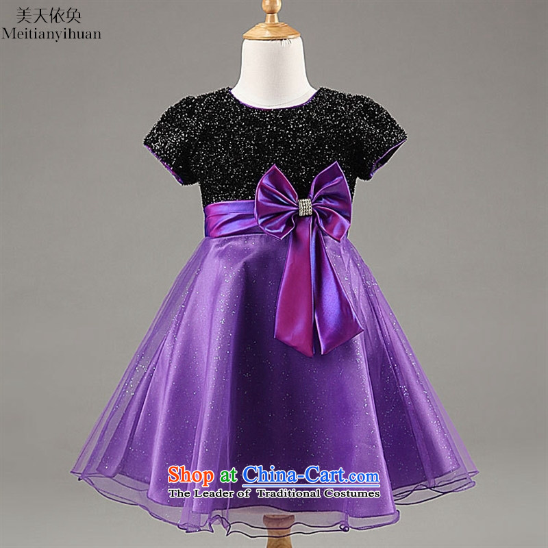 2015 girls dresses lovely Bow Ties with every child and of children's wear skirts quality skirt the red8 Burglary