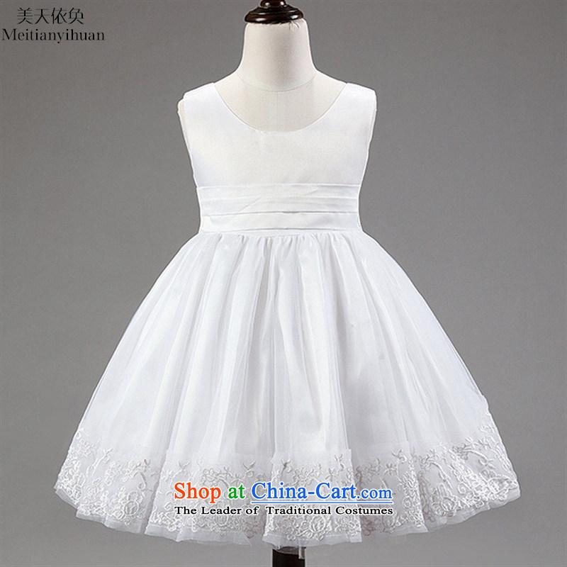 The Korean version of the bow tie children behind the skirt child skirt girls dress skirt pink�130cm
