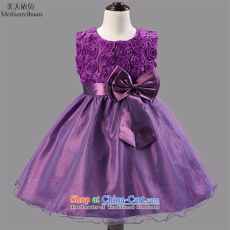 Summer girls suits skirts roses bon bon skirt cuhk performances of children's wear under the Child Red150cm
