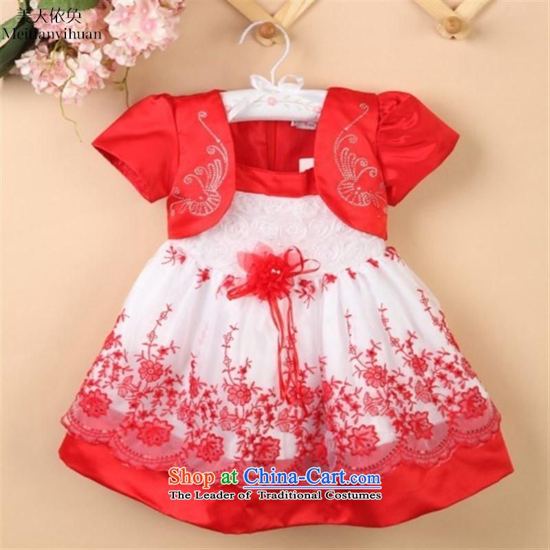 2015 new children's wear skirts rose girls dresses children leave two babies skirt princess skirt red?110cm,
