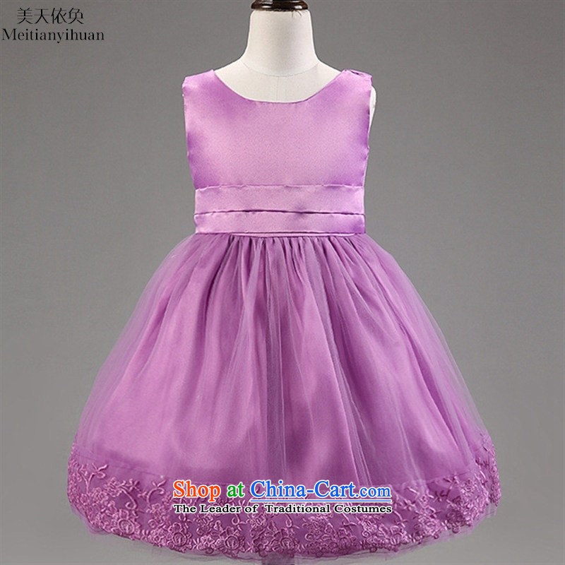 The Korean version of the girl child and of children's wear under the spring bow tie dress skirts big girls dresses pink聽130cm