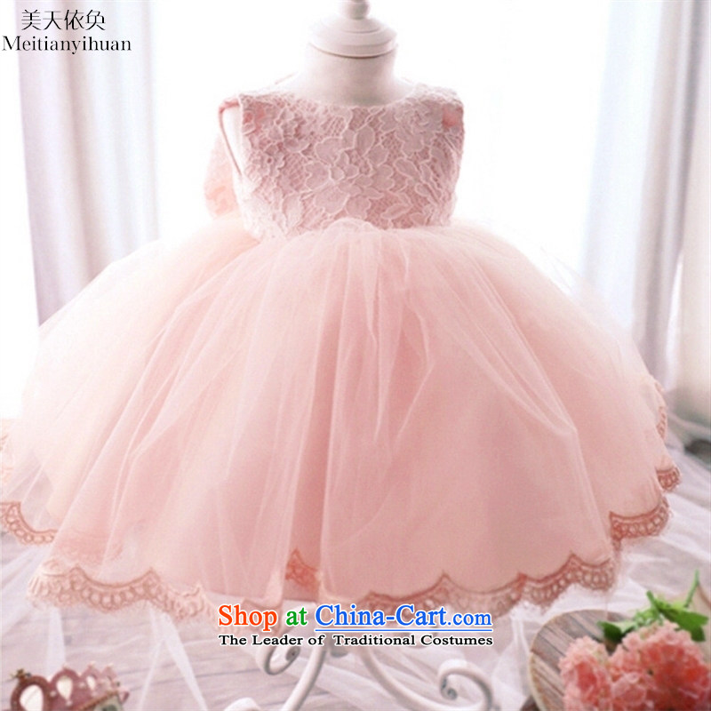 The baby boy skirt summer bow tie lace Top Loin of Princess skirt girls dresses white,?6