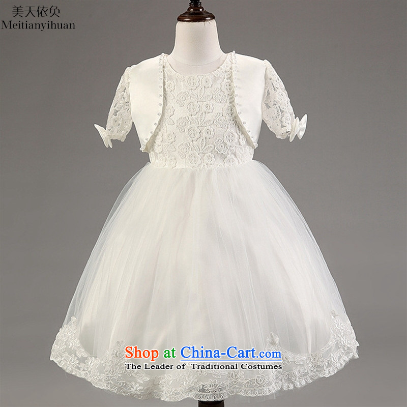 The new girls princess dresses Europe Small Wind Jacket lace Flower Girls dress skirt white 130cm