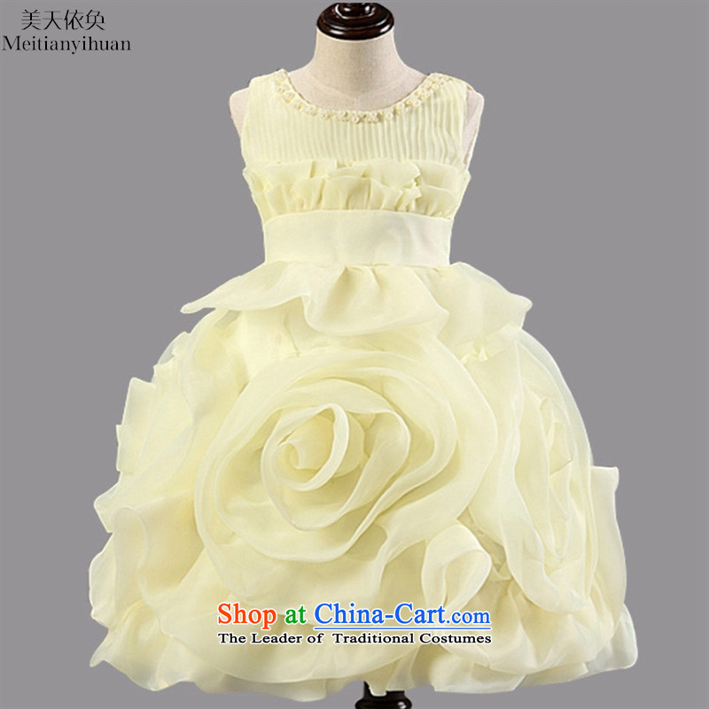 Europe and the girl children's wear bon bon pink dresses girls wedding flower girls dress skirt bon bon skirt children light yellow聽130cm