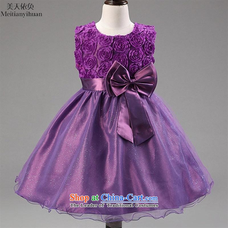 Children's wedding dress skirt bon bon skirt summer baby girl skirt Flower Girls dress blended lace skirt red160cm
