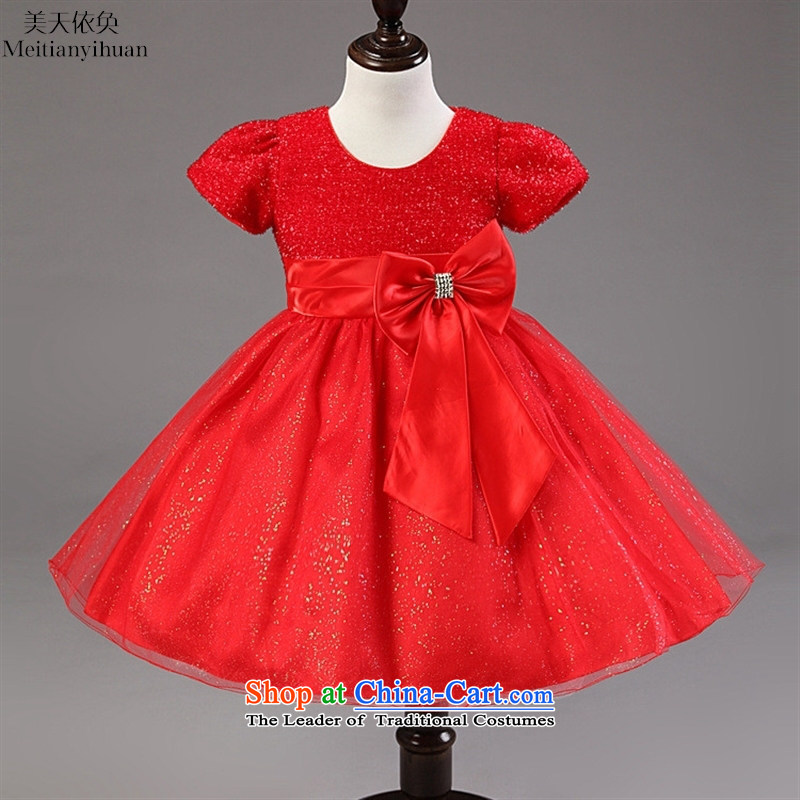 Korean girls dresses during the spring and autumn new twine bow knot on small and medium-sized child and of children's wear skirts are white, Blue8