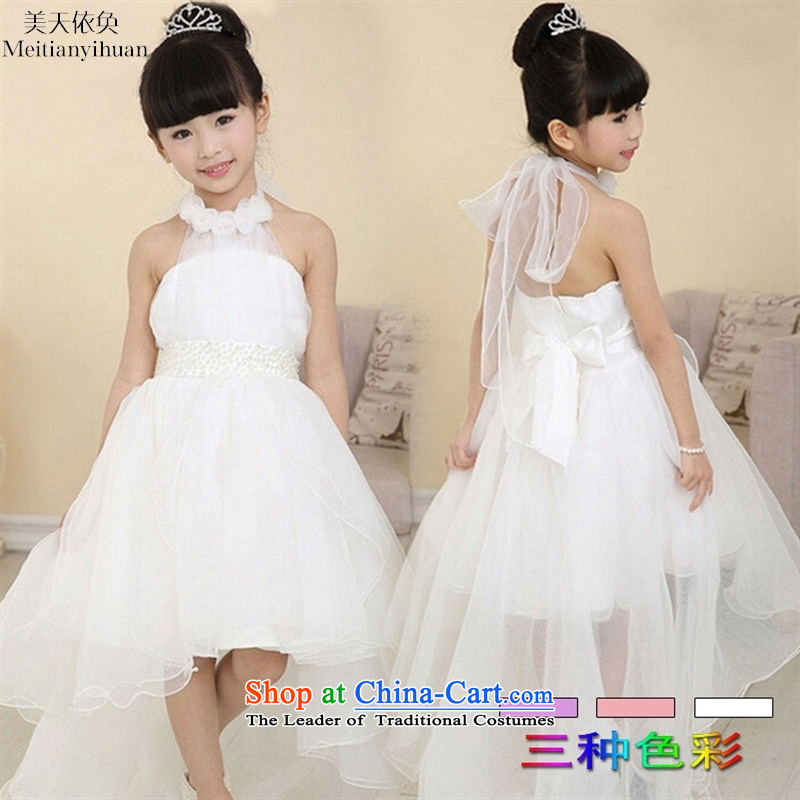 Korean girls Flower Girls dress skirt dance performances skirt children straps princess skirt long tail skirt white 150cm
