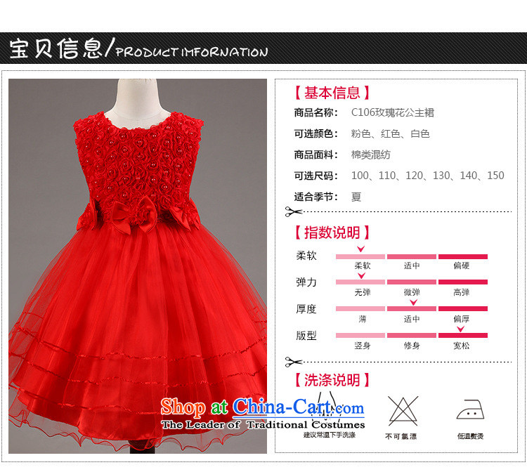 The new children's wear sleeveless Flower Girls dress girl children bow tie dresses red聽130cm photo, prices, brand platters! The elections are supplied in the national character of distribution, so action, buy now enjoy more preferential! As soon as possible.