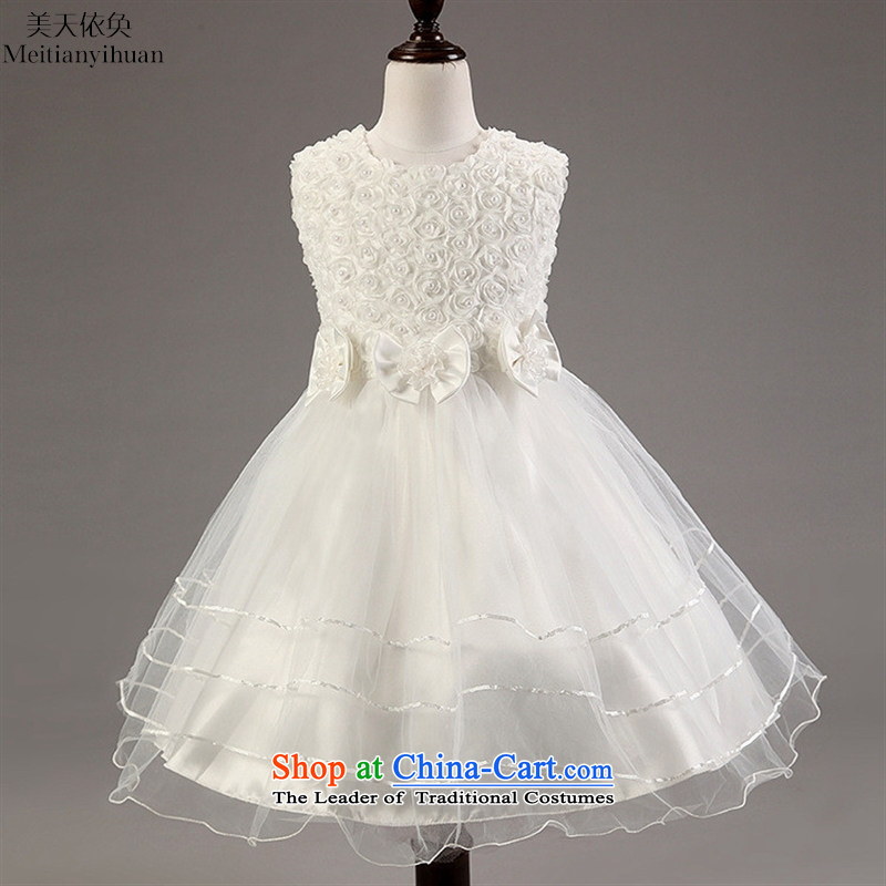 The new children's wear sleeveless Flower Girls dress girl children bow tie dresses red 130cm, us day in accordance with the property (meitianyihuan) , , , shopping on the Internet