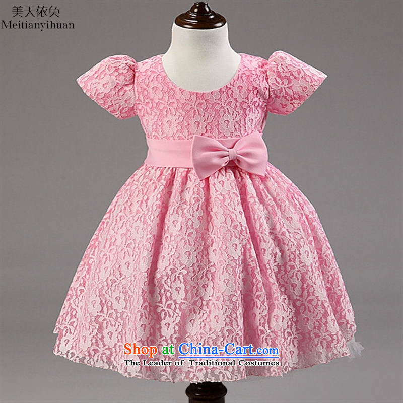 Children's Wear 2015 Summer lace princess dress skirt girls Bow Tie Pink dresses聽140cm