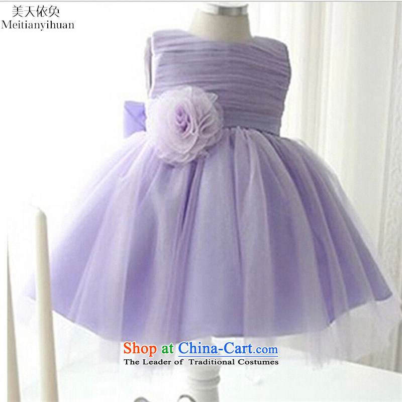 Korean children, girls explosion apron skirt gauze flower girl children flowers princess dress skirt purple _100_ pure cotton liner_ 130cm