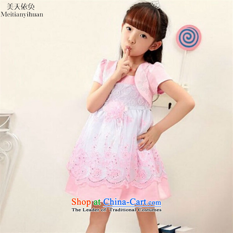 The Korean version of the spring 2015, Child skirt girls dresses leave two kits baby princess skirt red 110cm,