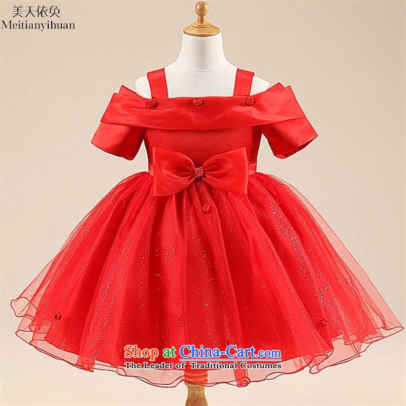 Bare shoulders a Bow Tie dresses wedding dresses girls skirt roses every every skirt white130cm