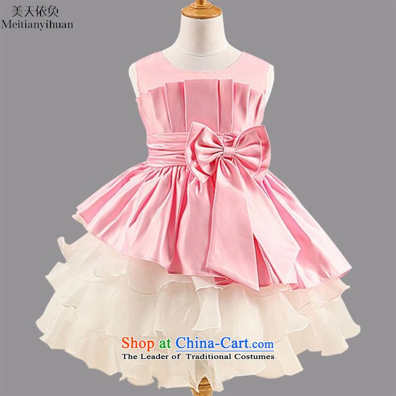 Chirldren Clothes Summer 2015 new girls suits skirts dress girl children spend large child bon bon skirt pink120cm